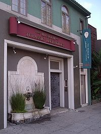 The Museum of Jurassic Technology, Culver City