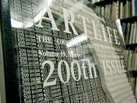 artlife450