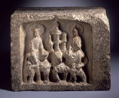 China, Meeting of the Bodhisattvas Manjusri (Wenshu) and Samantabhadra (Puxian), Inscribed with a thirty-four-character dedication, dated 742, middle Tang dynasty, gift of Henry and Ruth Trubner, estate of Hedwig Worch