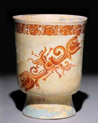 Vessel with Supernatural Profile, Belize, Uxbenka region, Maya, AD 650-900, purchased with funds provided by Camilla Chandler Frost