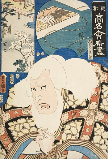 Utagawa Kunisada (Toyokuni III), Utagawa Hiroshige, The Restaurant Mankyu; The Role Hige no Ikyu, 1852, gift of Arthur and Fran Sherwood (M.2007.152.46)