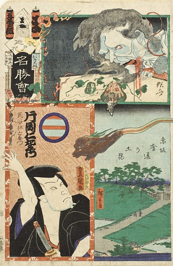 Utagawa Kunisada (Toyokuni III), Kawanabe Kyosai, Utagawa Hiroshige II, Embankment by Kuichigai Moat in Asakusa; The Actor Kataoka Nizaemon VIII as Tamigaya Iemon, tenth month, 1863, gift of Arthur and Fran Sherwood (M.2007.152.50)