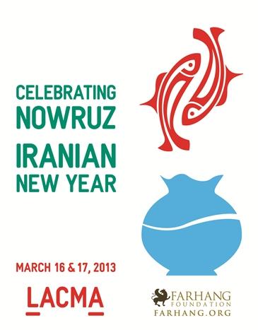 Sheida Koufigar, winning design for LACMA's Nowruz Festival street banner