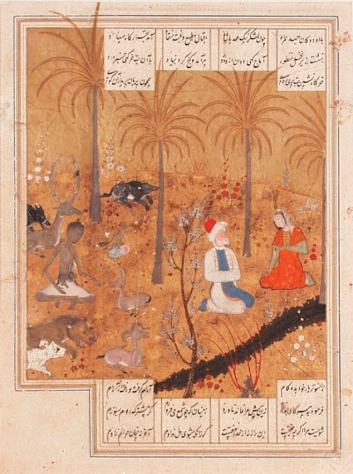 Layla Vistits Majnun in the Palm Grove; Page from a Khamsa of Nizami, Iran, Shiraz, 1550-1575, the Nasli M. Heeramaneck Collection, gift of Joan Palevsky