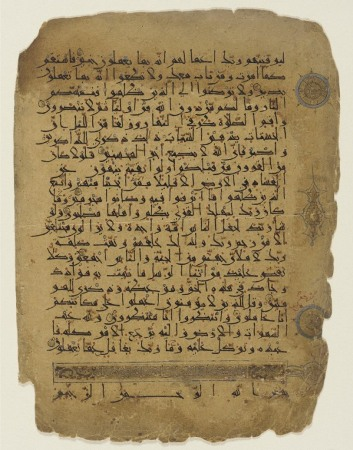 Page from a manuscript of the Qur'an (11:111-12:1), Iran or Iraq, 11th-12th century, The Madina Collection of Islamic Art, gift of Camilla Chandler Frost