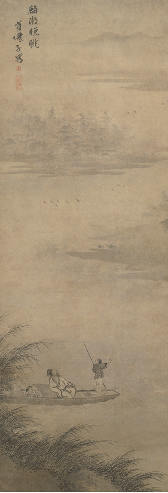 Wu Shi'en, Gazing over Lin Lake in the Evening, Ming dynasty, early 16th century, Shanghai Museum