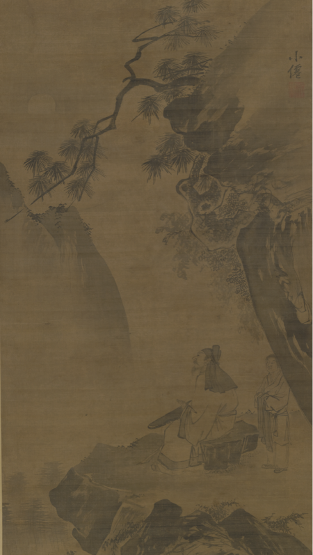 Wu Wei, Playing the Zither in a Pine Valley, fifteenth to early sixteenth centuries, Shanghai Museum