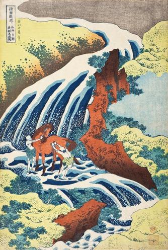 Katsushika Hokusai, The Yoshitsune Horse Washing Falls at Yoshino, Izumi Province, c. 1833-34, gift of Max Palevsky